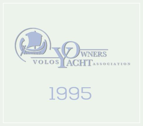 1995 sailing volos